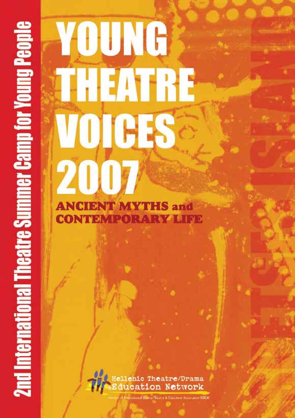 YoungTheatreVoices2007_En